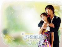 Full House (Rain + Song Hye Kyo