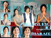 in thailand - Song Hye Kyo