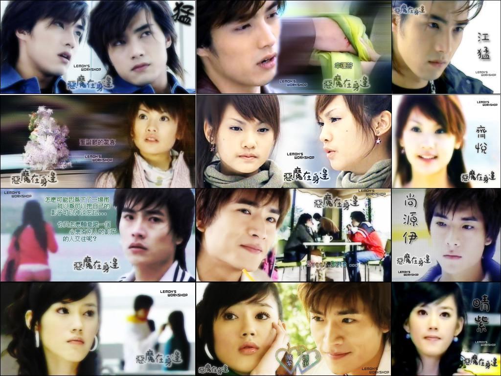حلقات الدراما التايوانية Shen Bian