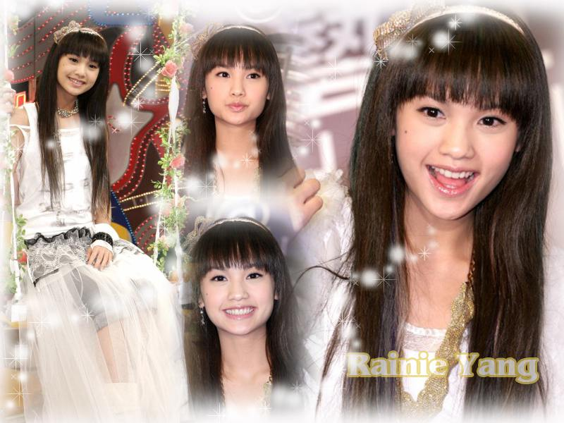 Rainie Yang Wallpapers