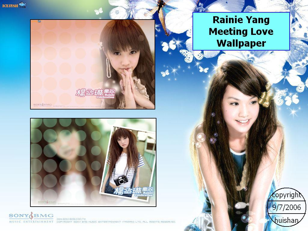 Images Of Wallpaper Rainie Yang Picture Image And