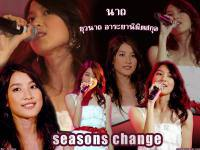 Seasons Change Dao