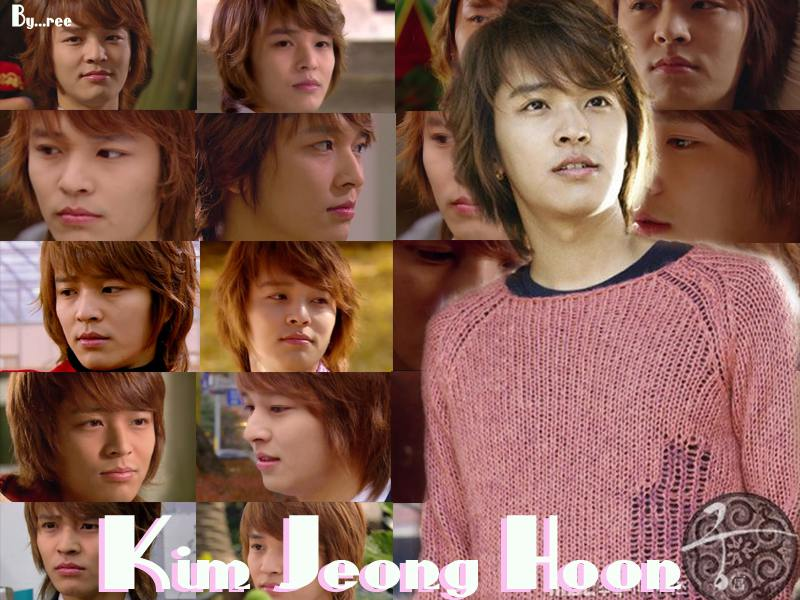 Kim Jeong Hoon Wallpapers