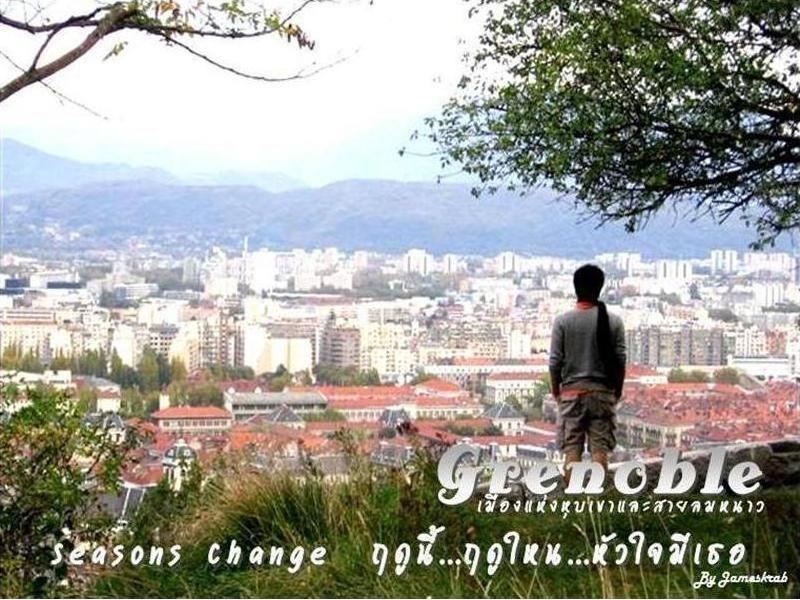 france wallpaper. Grenoble France Wallpaper.