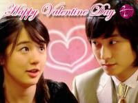 Happy Valentine Day - Goong [Princess Hours]
