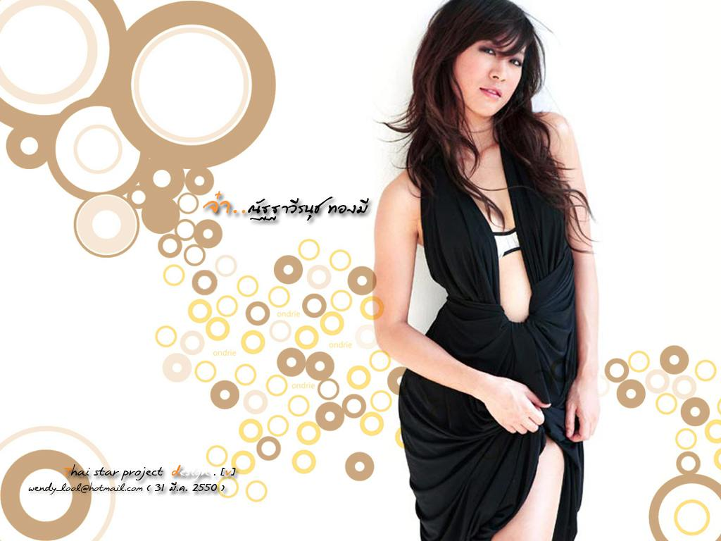 Thai Star Wallpaper Project