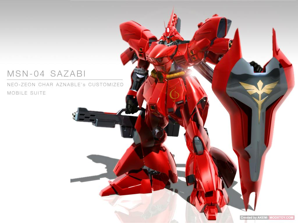 MSN SAZABI Wallpaper