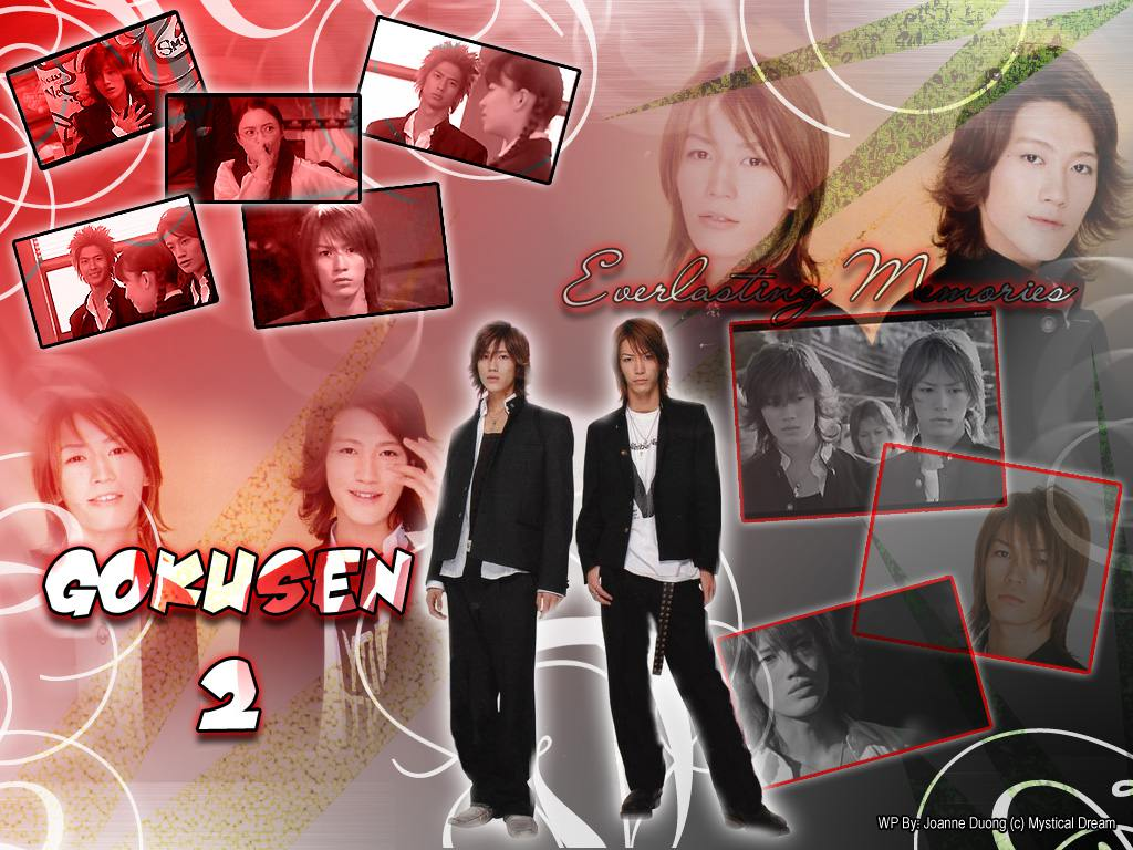 myLife: Gokusen 2