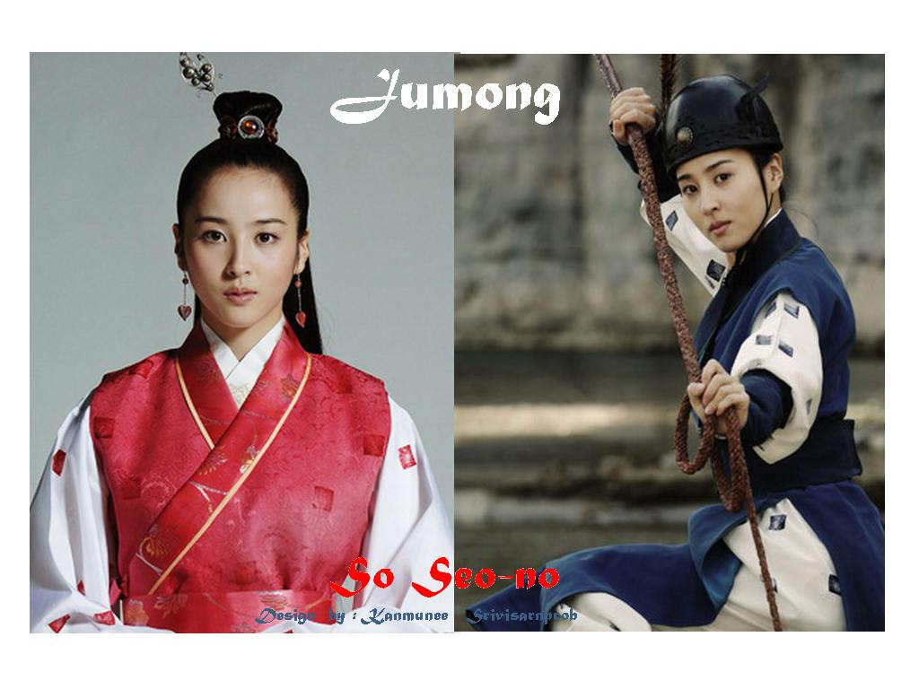 jumong wallpaper by roytavan2007