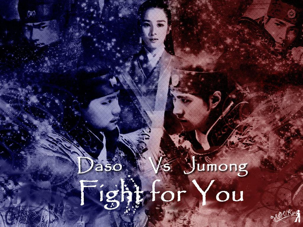 jumong iv fight for you wallpaper by ����������������