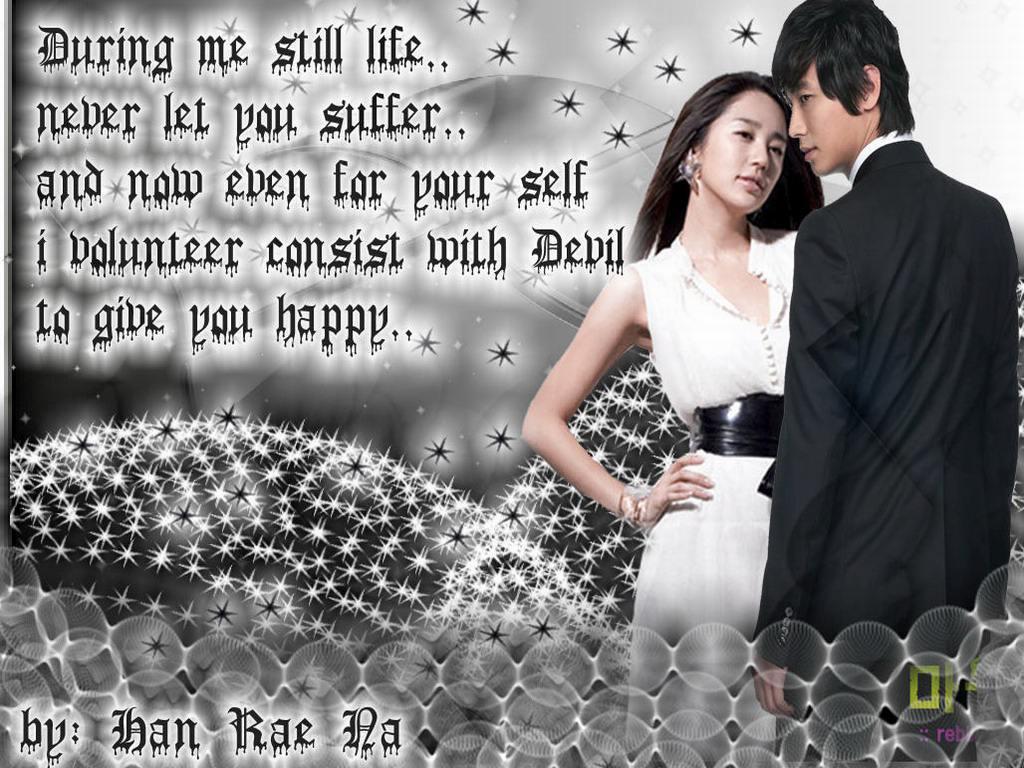 yoon eun hye and joo ji hoon relationship test