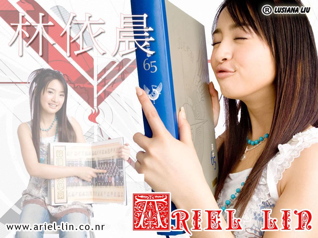 Ariel Lin - Wallpaper