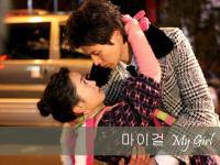 My Girl (Lee Dong Wook & Lee Da Hae)