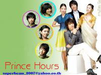 Goong and prince Hours