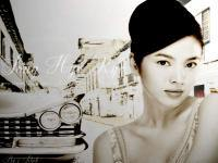 Song Hye Kyo : Back to the Past