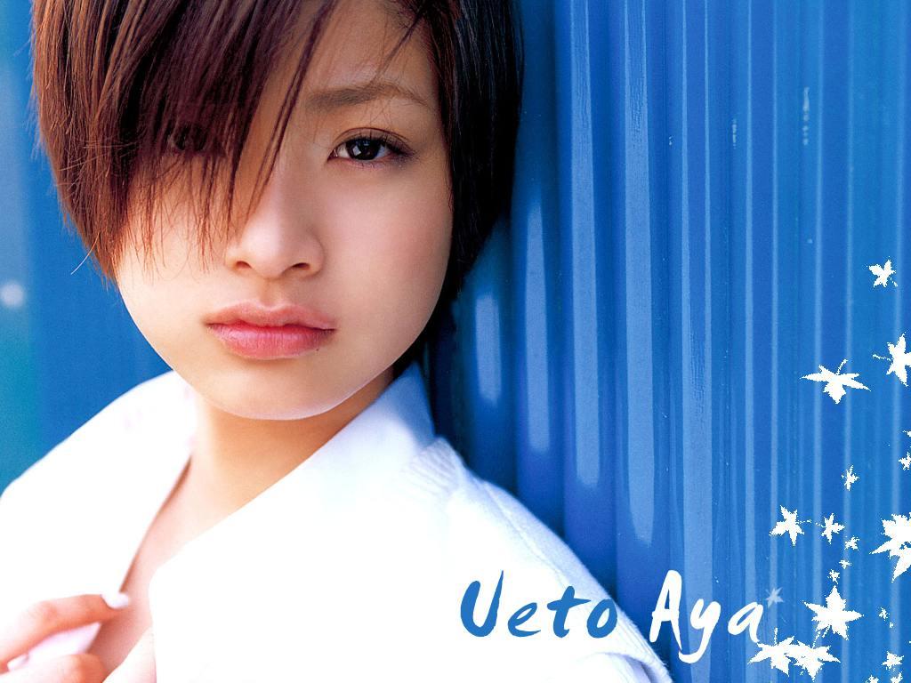 Aya Ueto Wallpapers plus Profile
