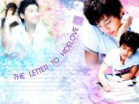 .:: The Letter To Hidelove ::.