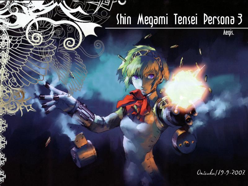 Ps2 Mu Shin Megami Tensei Persona 3 Fes Pal Ing En