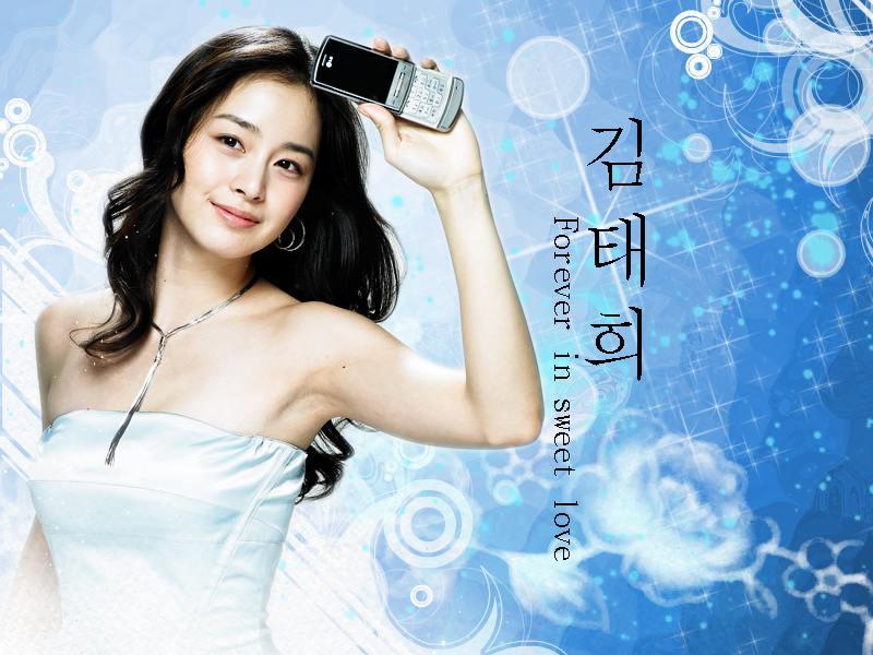 kim tae hee wallpaper. kim tae hee wallpaper.
