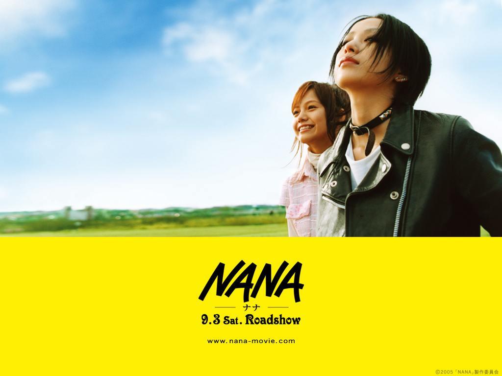 nana (rider) Wallpaper
