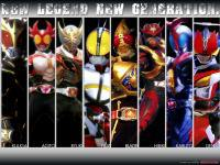 All rider new generation