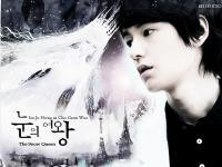 Snow Queen : ImJuHwan