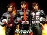 Masked Rider The Next