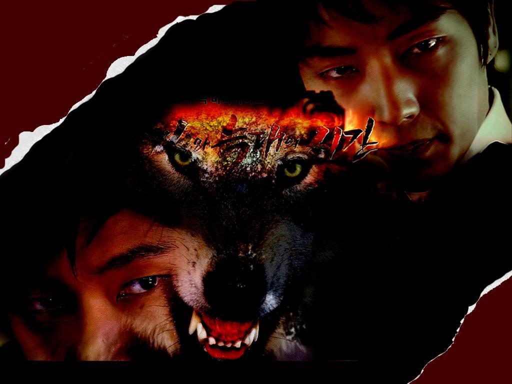 والرائعة Time Between & Wolf