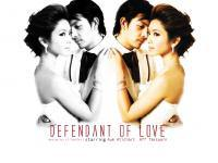 Poster :: Defendant of love 2008