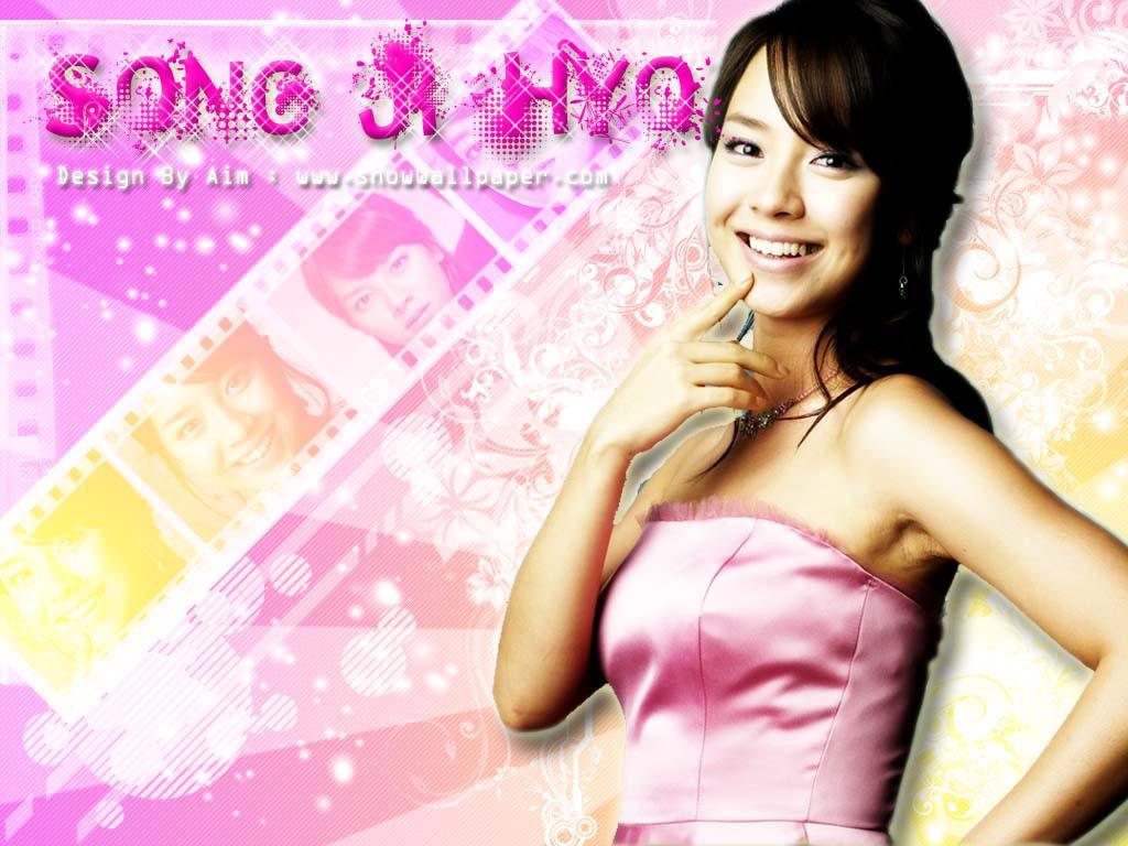 Song Ji Hyo : Goong