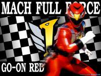 Engine sentai go-onred