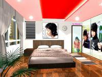 Lee Junki Room