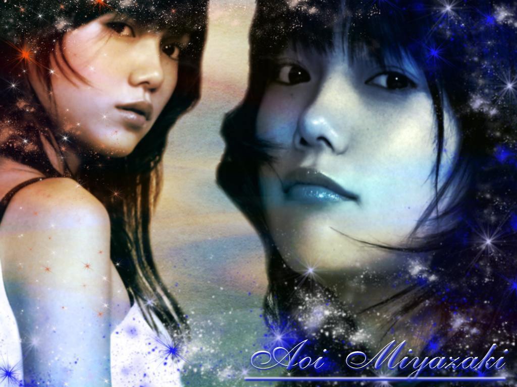 Aoi Miyazaki - Picture Actress