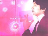 love letter ;  gong yoo