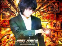 junki  hunter
