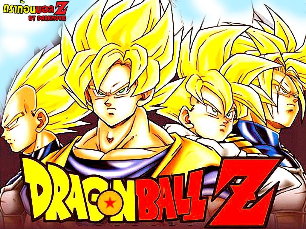 Dragon Ball Z Streaming Ita