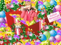 Eunhyuk : The best gift