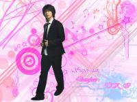 Super star Donghae