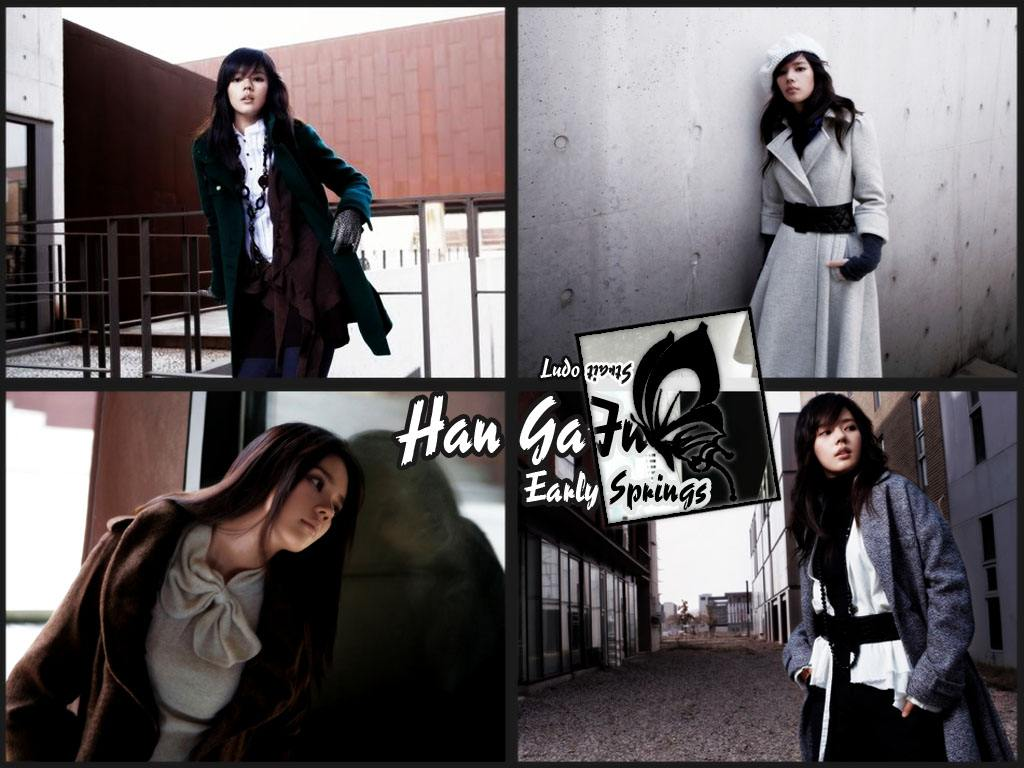 Ga In - Photo Colection