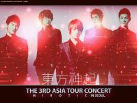 The 3 rd Asia tour concert TVXQ