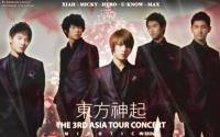 TVXQ The 3rd Asia Tour Concert Mirotic