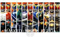 Masked Rider KUUGA all form