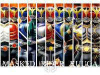 Masked Eider KUUGA - all form