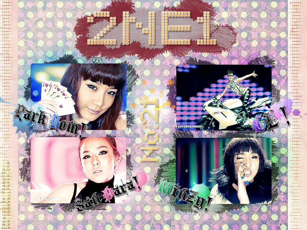 2NE1 : FIRE Wallpaper