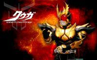 Masked rider Kuuga - rising ultimate form