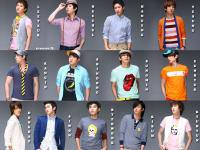 Super Junior [It's You]
