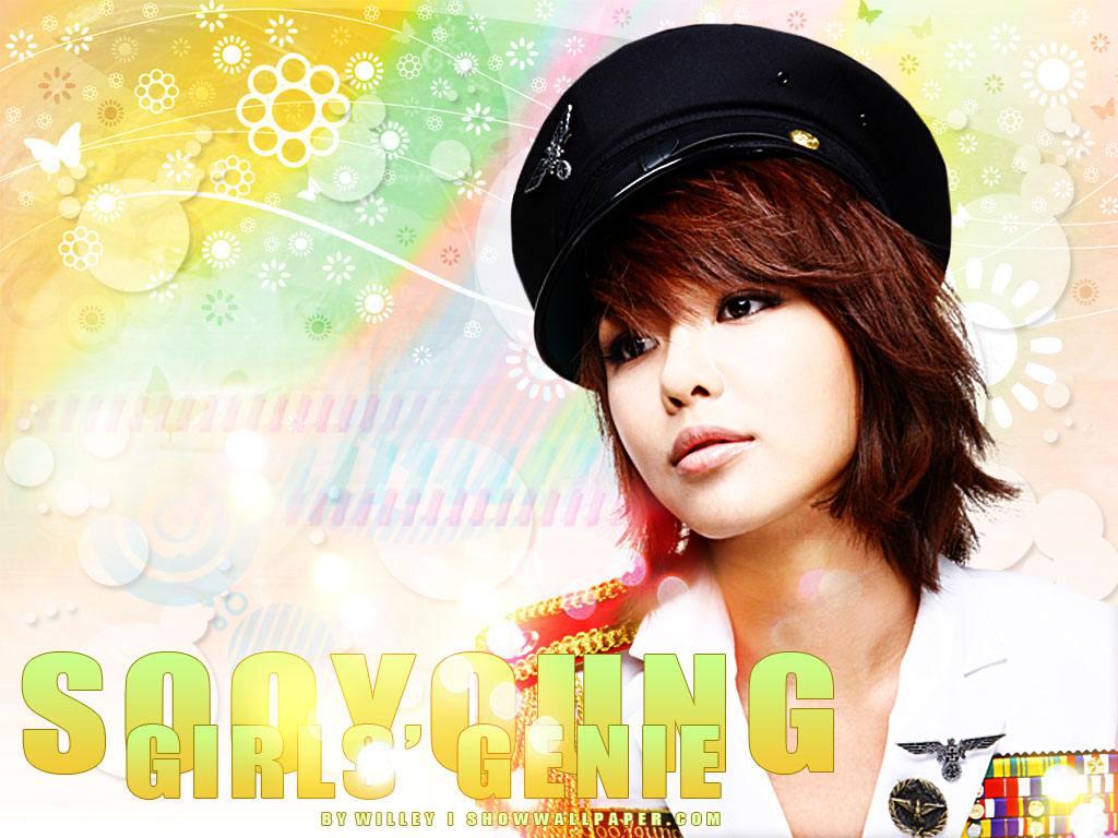 Girls' Generation Sooyoung Genie