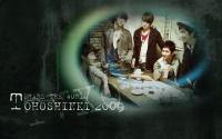 TVXQ : Share The world 2009
