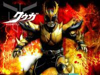 Masked rider Kuuga- rising altimate form