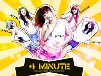 4 minute : hot issue